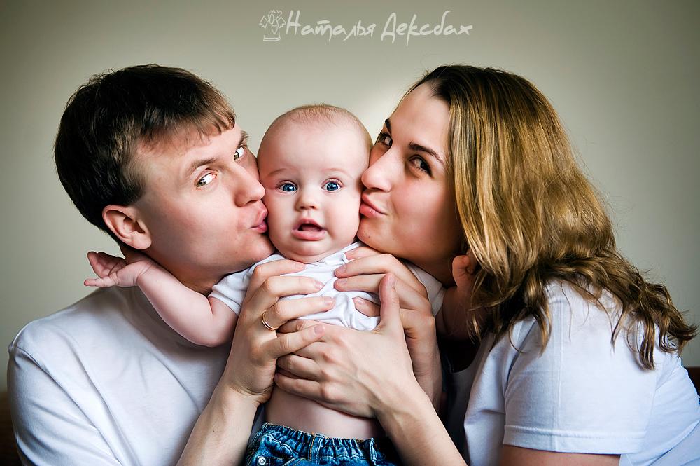 домашние фото семейные